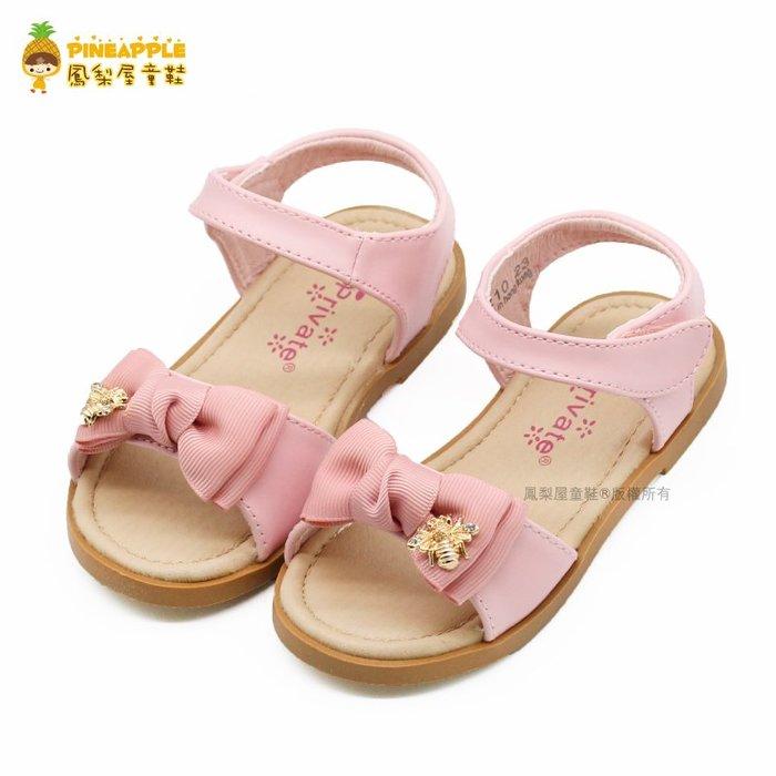 《鳳梨屋童鞋》Private 普萊米 超秀氣甜美舒適涼鞋 童鞋【P9210-1】粉色 香港製造