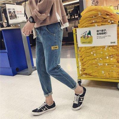 現貨/男士九分牛仔褲寬鬆正韓潮流小腳哈倫褲黑色褲子百搭潮學生192SP5RL/ 最低促銷價