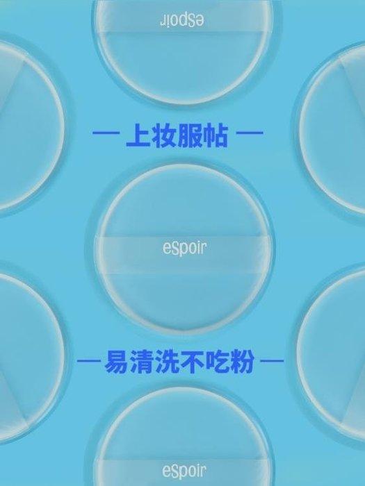 硅膠氣墊粉撲通用水晶透明干濕兩用BB霜化妝面撲