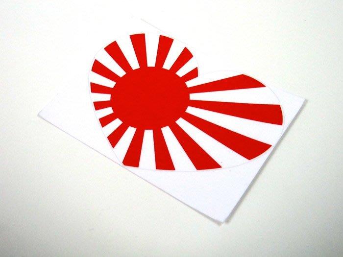 【衝浪小胖】太陽旗愛心形黨旗抗UV、防水旅行箱貼紙/Japan/古日本自衛軍艦旗/各國都有販賣和客製