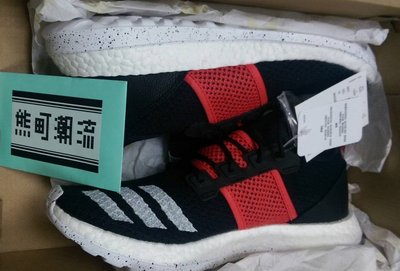 全新真品 Adidas x Livestock PURE BOOST ZG PRIMEKNIT LI 黑紅 BB5598