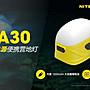 【點子網】NITECORE LA30 250流明 雙電源營...
