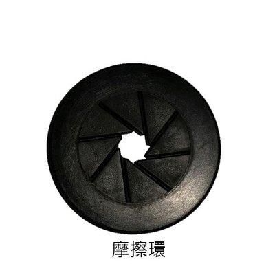 【含稅店】BOSCH博世 GBH2-23REA 吸塵裝置原廠集塵模組之電鑽後密封橡膠圈環/摩擦塊