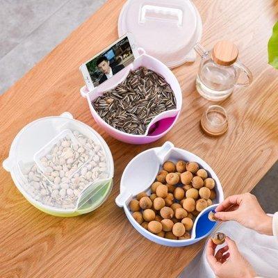 日和生活館 水果盘塑料雙層水果盤瀝水籃家用懶人糖果盤盒創意廚房客廳嗑吃瓜子神器塑料S686