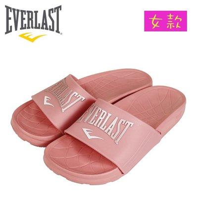 【橘子包包館】EVERLAST 拖鞋 ...