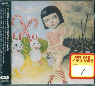 (甲上唱片) THE SUICIDE MACHINES - STEAL THIS RECORD - 日盤+1BONUS