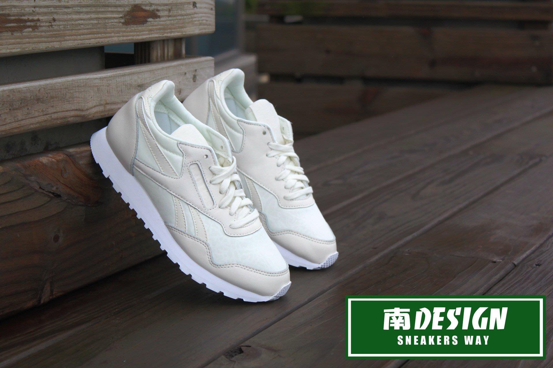現南◇ REEBOK PARIS RUNNER GALLERY II 米白色 爆裂紋 V68465 牛奶糖 女鞋 韓系