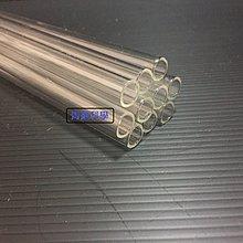 青進科學-8mm強化玻璃管『8mm*200mm』10支$260玻璃吸管  直球 透明玻璃管 水煙斗 水煙壺配件