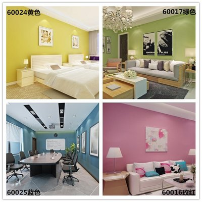 佩奇壁纸綠色黃色粉色黑色米色素色美式臥室背景壁紙簡約服裝店純素色墻紙小猪佩奇