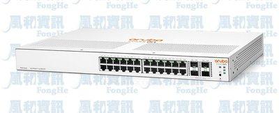 Aruba IOn 1930 24G 4SFP+ 24埠GbE網管型交換器(JL682A)【風和網通】