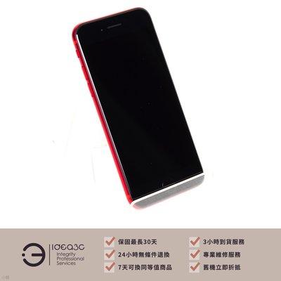 「振興現賺97折」iPhone SE 64G 紅【保固到2021年10月】SE2 MX9U2TA 4.7吋 Retina HD 顯示器 無線充電 BZ373
