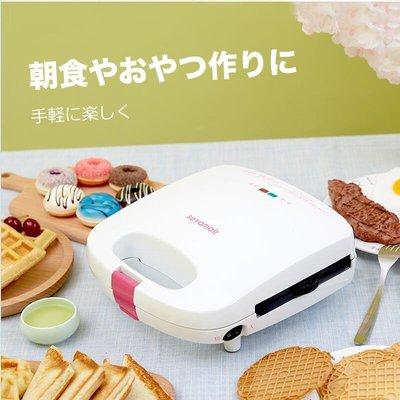『格倫雅品』日系多功能華夫餅機家用鯛魚燒早餐機松餅機甜甜圈蛋卷機全自動