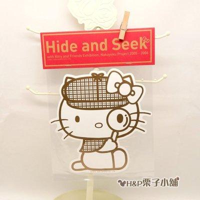 Hello Kitty 香港KITTY展 限定貼紙  凱蒂貓 生日   H  P栗子小舖