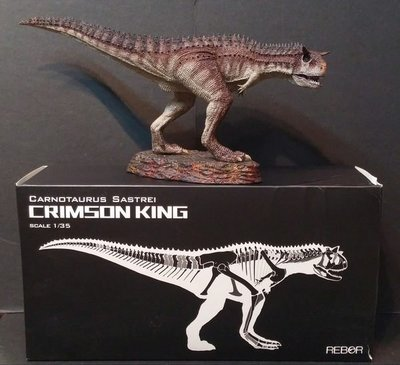 REBOR Carnotaurus Sastrei CRIMSON KING 牛龍 23 cm