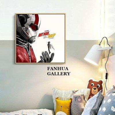C - R - A - Z - Y - T - O - W - N 蟻人與黃蜂女Ant-Man電影海報掛畫漫威英雄人物畫