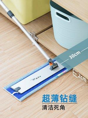 hello小店-拖把60cm 木地板平板拖地神器干濕兩用平托家用大拖把 地板拖#拖把#掃把#衛生用品#