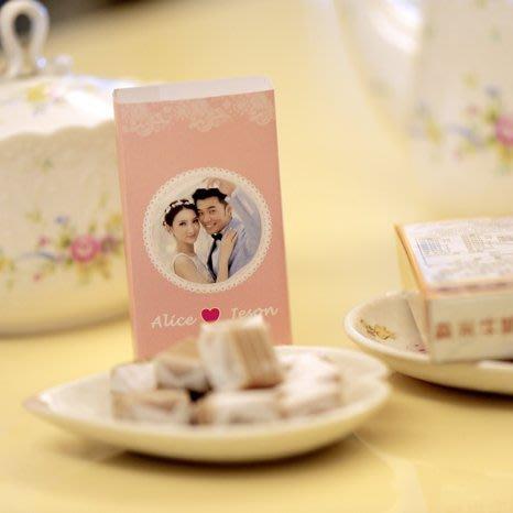 【轉印王 森永牛奶糖】照片喜糖 糖果 巧克力 婚卡 喜帖 結婚 送客禮 客製化 相片 婚禮小物 印刷 明信片