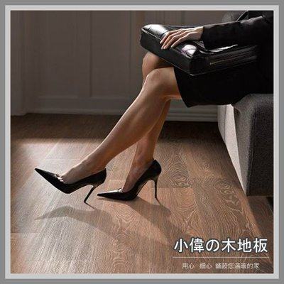 EGGER/富美家超耐磨地板/防水石塑地板估價/代工~來電優惠價~