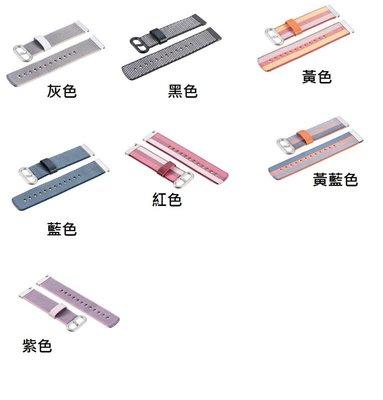 【現貨】ANCASE LG G Watch W100,W110,W150 urbane 快拆尼龍帆布錶帶