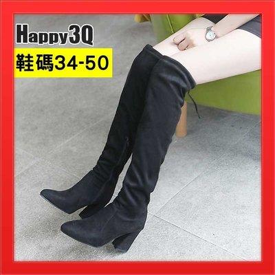 大尺碼女鞋訂製女鞋50加寬靴加大尖頭磨...