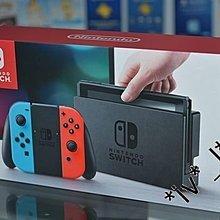 (全新淨機) Nintendo 任天堂 NS Switch 遊戲機主機裝 (香港行貨, 紅藍色) - 2018 最佳新年 情人節禮物