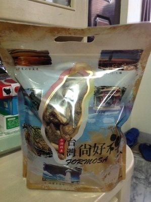 【黃記】埔里中大朵香菇特A級品 香菇夾鏈袋包裝 送禮自用兩相宜
