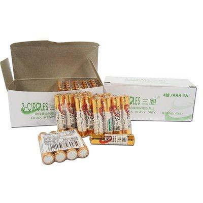 ஐ美麗讚 ஐ AAA4號環保碳性電池 40粒一盒 大促銷150元。歡迎團購~限量款欲購從速!!