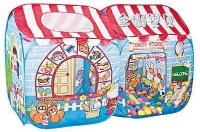 @ 企鵝寶貝二館@ 親親-商店屋帳篷球屋/ 遊戲屋~附100顆球(彩盒裝)CBH-15~可議價