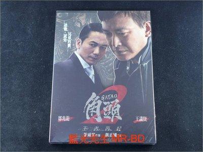 DVD  ~ 角頭2:王者再起 GATAO 2 : The New Leader Rising   得利 貨
