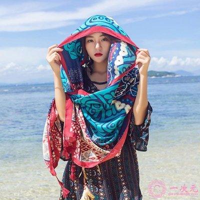 防曬披肩 兩用圍巾民族風流蘇披肩空調紗巾女夏海邊度假沙灘防曬絲巾