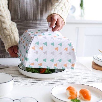 加厚 圖騰保溫菜罩 可折疊 保溫 菜罩  飯菜保溫罩 保溫罩 餐桌罩 食物罩 收納【RS936】