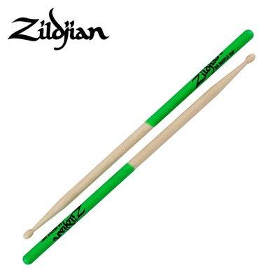 【小叮噹的店】全新 美國 Zildjian 5AMG 防滑鼓棒 綠色 楓木 公司貨 附發票