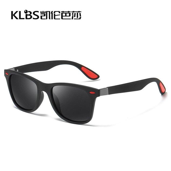 [凱倫芭莎]2003眼鏡鏡框墨鏡太陽眼鏡鏡片新款男士太陽鏡經典商務眼鏡戶外開車偏光鏡復古跨境爆款米釘墨鏡105