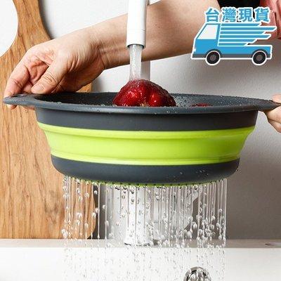 收納籃 瀝水籃 洗菜籃 小款 伸縮 可折疊 折疊籃 水果盤 水果籃 蔬果籃 折疊瀝水籃【M028】☜shop go☞