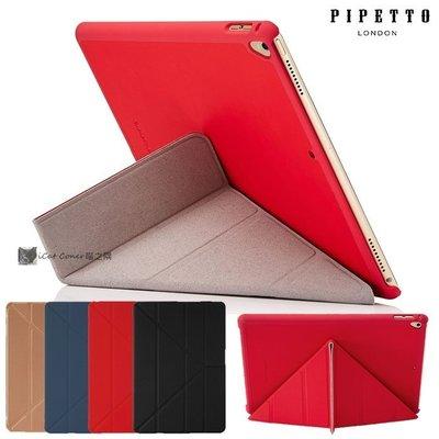 英國 Pipetto 2018/2017 iPad 9.7吋、iPad Air 多角度多功能保護套 自動喚醒休眠 喵之隅