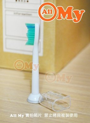 買3支送1支】最高品質不輸原廠 HX6011 (HX6013)飛利浦 PHILIPS Sonicare 音波電動牙刷刷頭