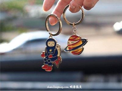 HAPPY+【V5129】原品·生活 u-pick 星際系列 鑰匙扣 鑰匙圈 兩款 宇航員/星球 吊墜 掛件 情侶款