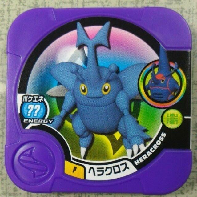 日本正版 神奇寶貝 TRETTA 紫色P卡 獎盃等級 赫拉克羅斯 可刷 可超進化