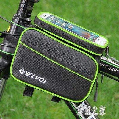 騎行包觸屏手機包上管包防水馬鞍包騎行裝備配件自行車包前梁包山地車包LB15938