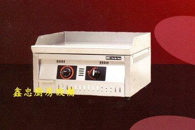 鑫忠廚房設備-餐飲設備:桌上型溫控美式煎板爐56*60 賣場有烤箱-冰箱-咖啡機-水槽-工作檯