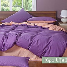 KIPO-純色雙拼全棉單人/雙人 被套 床包組---粉魅紫/NBE006106A