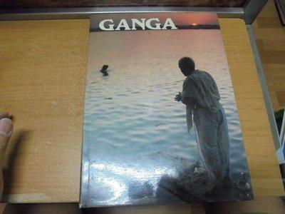 【嫺月書坊】M186     (英)GANGA