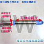 CE304W-4 複合式不鏽鋼伸縮防風波浪曬衣桿 4m 波浪長120公分 SUS304白鐵 防風桿 伸縮竿 伸縮衣桿