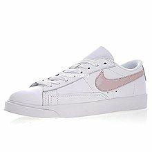 "Nike Blazer Low Premium""白亮粉""百搭 皮革 滑板鞋 AA3961-105 女鞋"