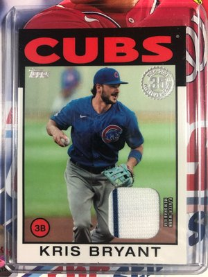 2021 Topps Series 1 1986 Relic Kris Bryant 86R-KB Chicago Cubs