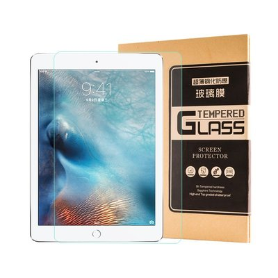 Qcase蘋果ipad pro12.9寸鋼化玻璃膜 pro9.7寸防刮高清貼膜喵喵熊