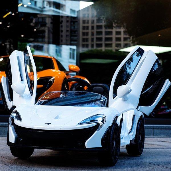 麥拉倫McLaren P1~超級豪華版雙驅雙電超級跑車~白色~兒童電動車2.4G智能遙控+緩啟動◎童心玩具1館◎