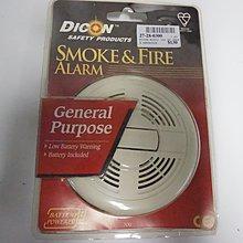 Smoke and Fire Alarm 烟霧感知器
