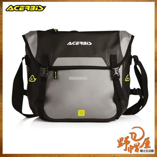 三重《野帽屋》義大利 ACERBIS NO WATER BAG 防水包 斜背包 側背包 12公升 12L。黑灰