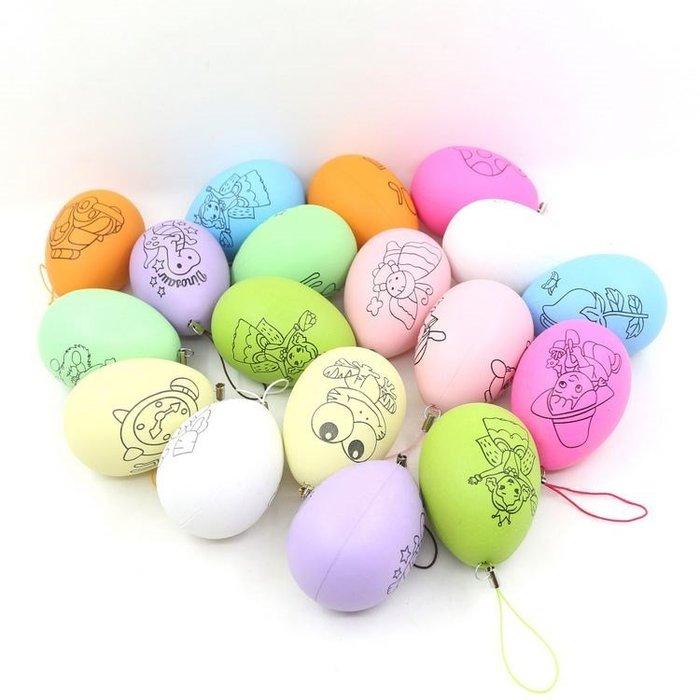 畫畫蛋 DIY 復活節彩蛋 彩繪彩蛋 復活節 雞蛋 彩色蛋 空白蛋 造型蛋 仿真雞蛋 立蛋【T110024】塔克玩具